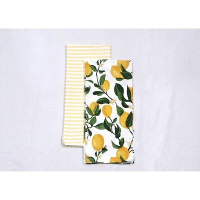 2pk Cotton Printed Kitchen Towels Yellow - Threshold™
