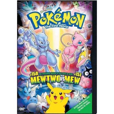 Pokemon The Movie 1: Mewtwo Strikes Back DVD