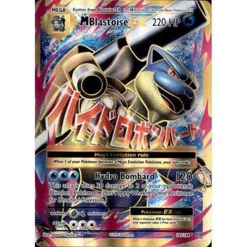 Pokemon X and Y Evolutions Ultra Rare Full Art M Blastoise EX #102 - image 1 of 1