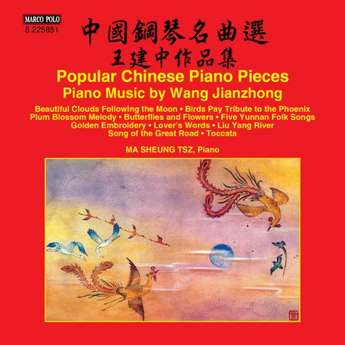 Sheung Tsz Ma - Popular Chinese Piano Pieces (CD) - image 1 of 1