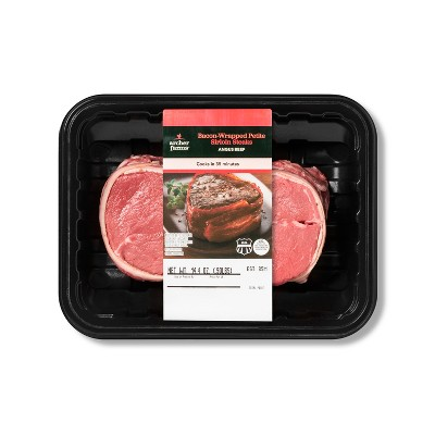 Bacon Wrapped Angus Petite Sirloin Steaks - 16oz - Archer Farms™