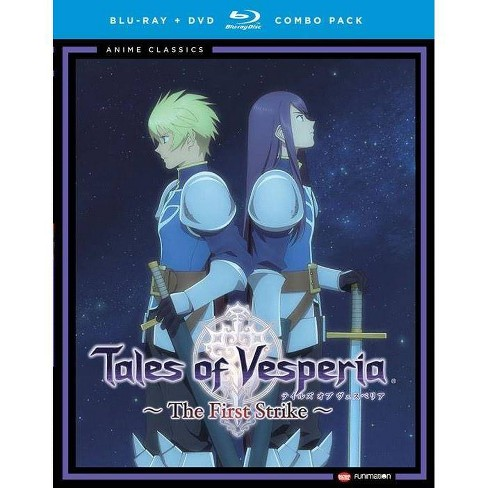 Tales of Vesperia (Blu-ray)(2016) - image 1 of 1