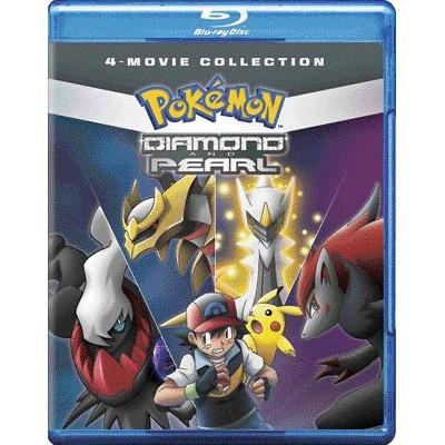 Pokemon Diamond & Pearl: 4-Movie Collection (Blu-ray)(2019)