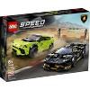 LEGO Speed Champions Lamborghini Urus ST-X and Lamborghini Huracn Super Trofeo EVO 76899 - image 4 of 4