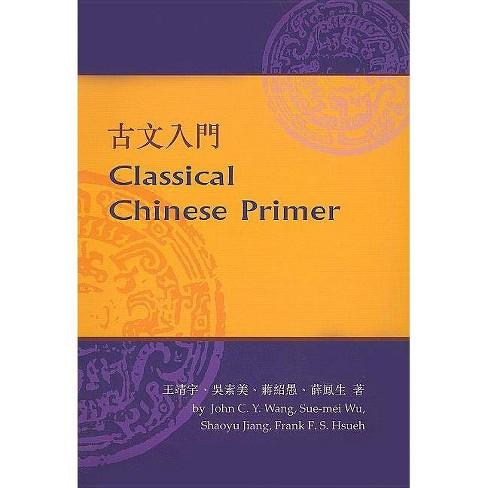 Classical Chinese Primer (Reader) - by  John Wang & Sue-Mei Wu & Shaoyu Jiang & Frank Hsueh (Paperback) - image 1 of 1