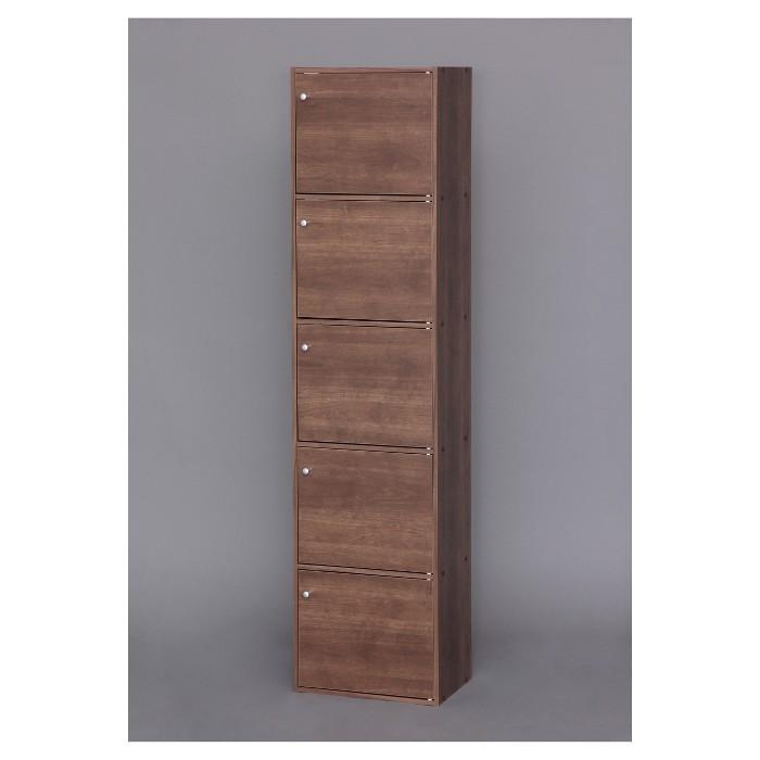 IRIS 5 Tier Shelf With Door - image 1 of 4