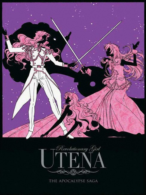 Revolutionary girl utena:Apoc box 3 (DVD) - image 1 of 1