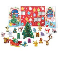 Deals on 24-Pack PKW Battle Figure Multipack Advent Calendar