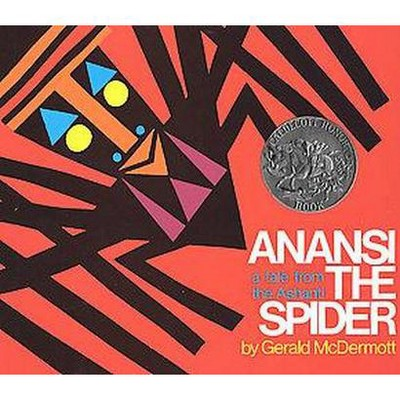 Anansi the Spider : A Tale from the Ashanti (Paperback)(Gerald McDermott)