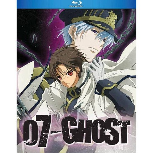 07 Ghost: The Complete Collection (Blu-ray) - image 1 of 1