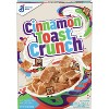 Cinnamon Toast Crunch Breakfast Cereal - 12oz - General Mills - image 2 of 4