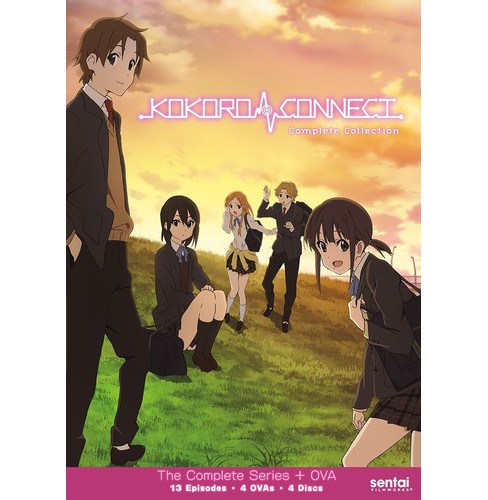 Kokoro Connect:Complete Collection (DVD) - image 1 of 1