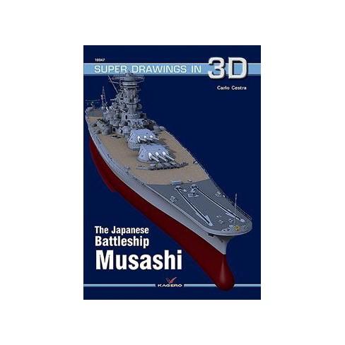 japanese battleship musashi paperback carlo cestra target