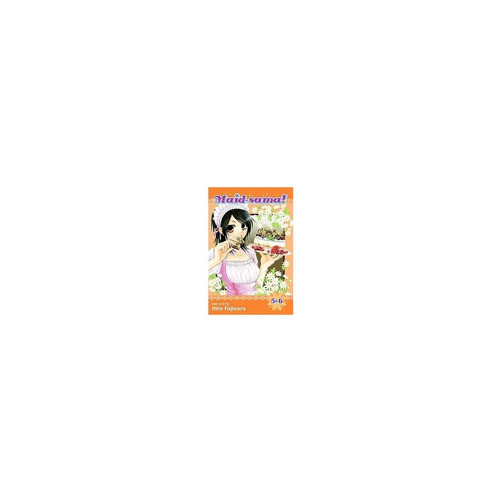 Maid-sama! 3 (Combined) (Paperback) (Hiro Fujiwara)