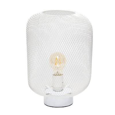Metal Mesh Industrial Table Lamp White - Simple Designs