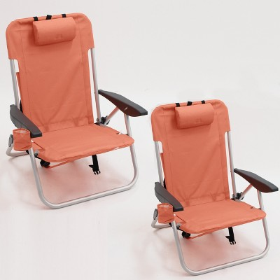 2pk Outdoor Backpack Chair - Orange - Project 62™