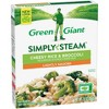 Green Giant Steamers Frozen Cheesy Rice & Broccoli - 10oz - image 2 of 3