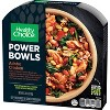 Healthy Choice Frozen Power Bow Adobo Chicken - 9oz - image 3 of 3