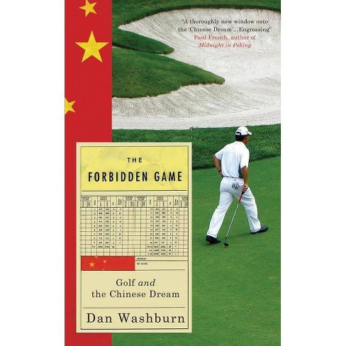 The Forbidden Game - by  Dan Washburn (Paperback) - image 1 of 1