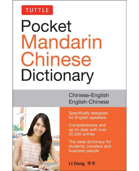 Tuttle Pocket Mandarin Chinese Dictionary : Chinese-English / English-Chinese - Bilingual by Li Dong - image 1 of 1