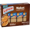 Lance Nekot Peanut Butter On-The-Go Sandwich Cookies - 8ct - image 2 of 4