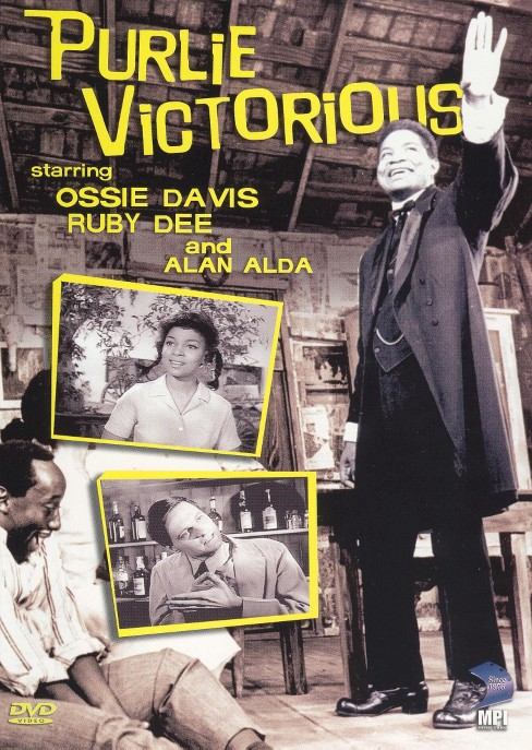 Purlie victorious (DVD) - image 1 of 1