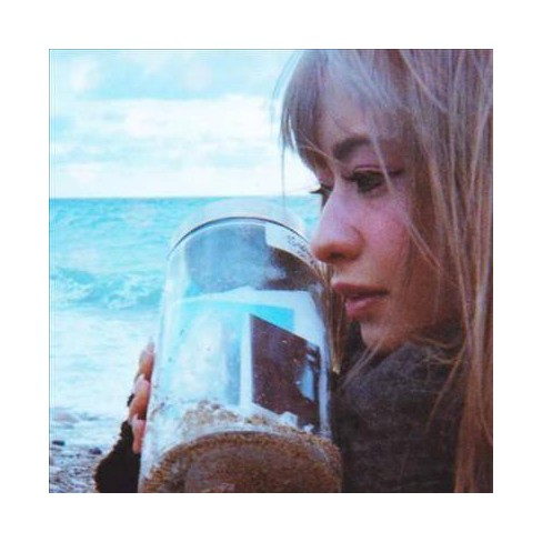 Kero Kero Bonito - Swimming/The Open Road (Vinyl) - image 1 of 1