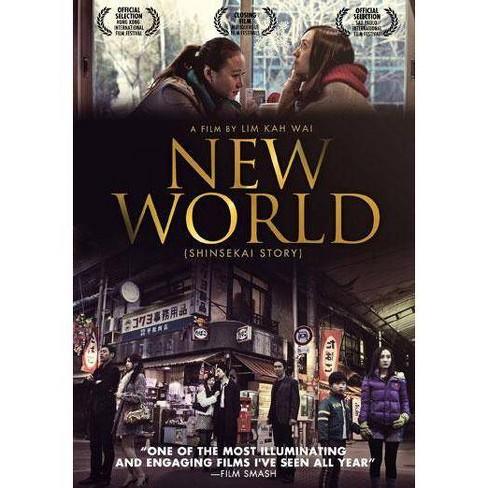 New World (DVD) - image 1 of 1