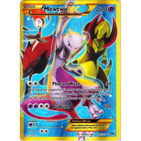 Pokemon X and Y BREAKthrough Secret Rare Mewtwo EX #163 - image 1 of 1