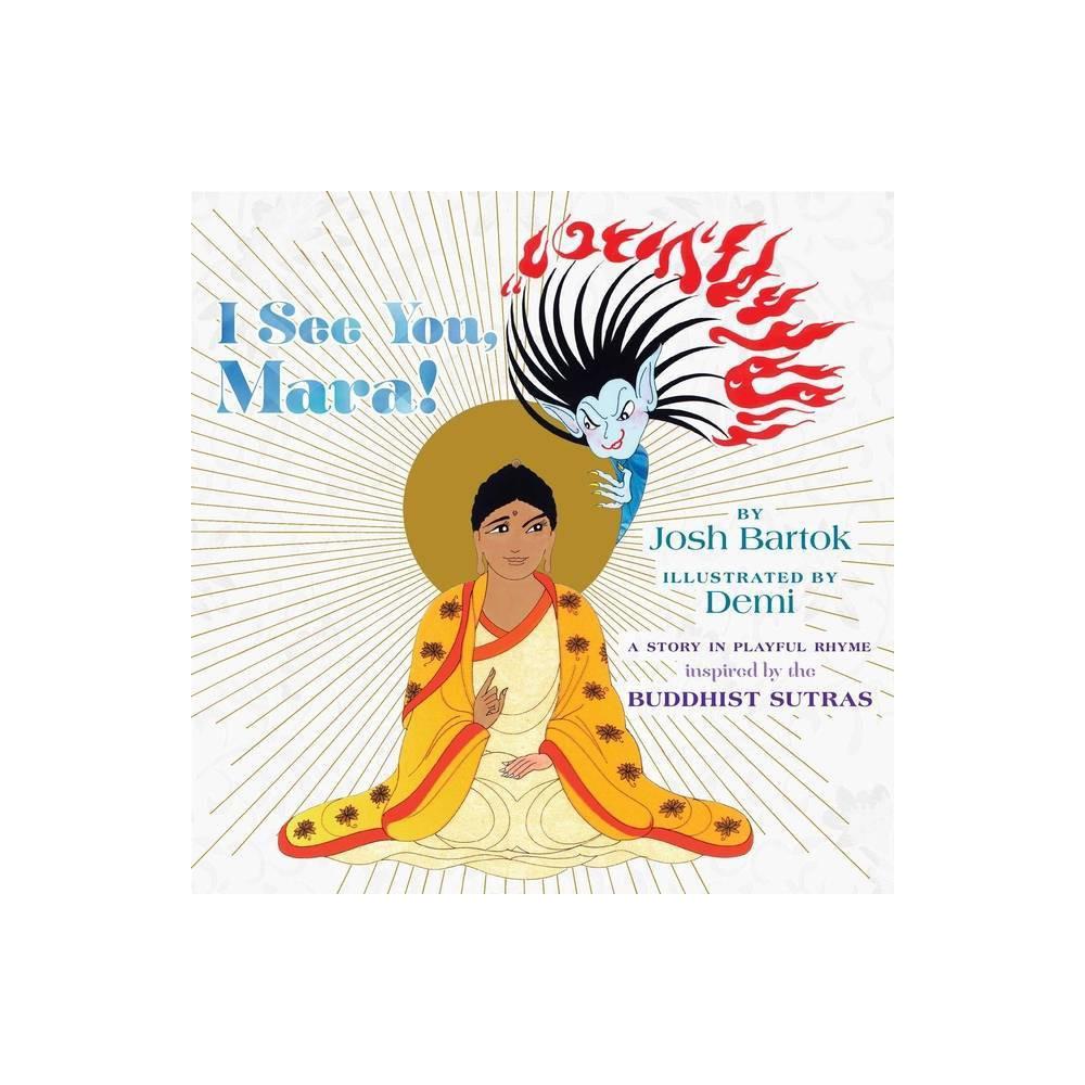 I See You Mara By Josh Bartok Hardcover