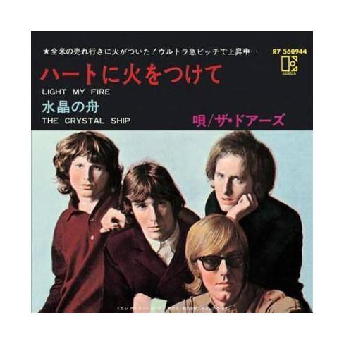The Doors - Light My Fire (Vinyl) - image 1 of 1