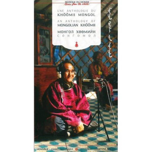 Various - Music From The World: An Anthology Of Mongolian Khoomii (CD) - image 1 of 1