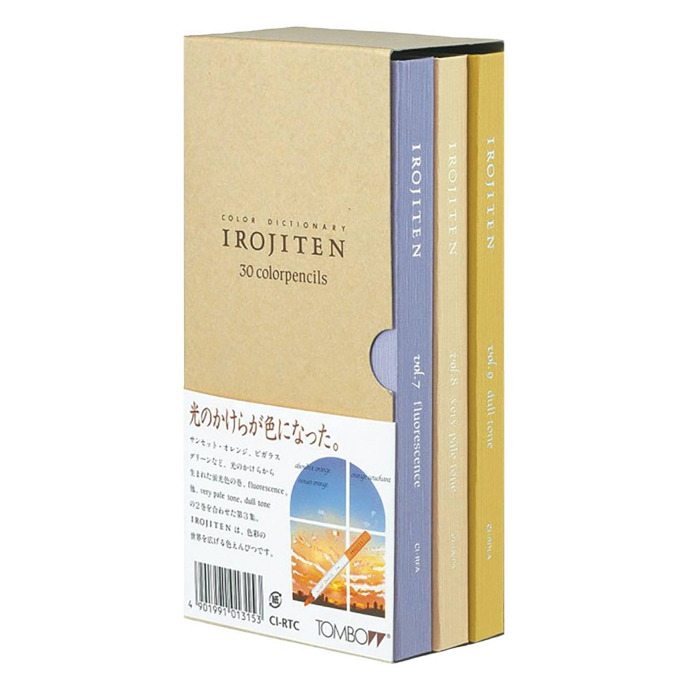 Image of 30ct Colored Pencil Set Irojiten Seascape - Tombow