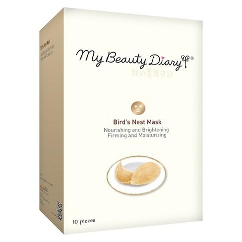 My Beauty Diary Bird's Nest Face Mask - 10ct