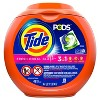 Tide PODS Laundry Detergent Pacs Fresh Coral Blast - 42ct - image 3 of 3
