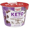 Duncan Hines Keto Friendly Double Chocolate Cake Cup - 2.1oz - image 2 of 3