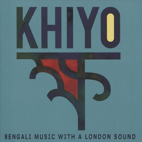 Khiyo - Khiyo:Bengali music with a london sou (CD) - image 1 of 1
