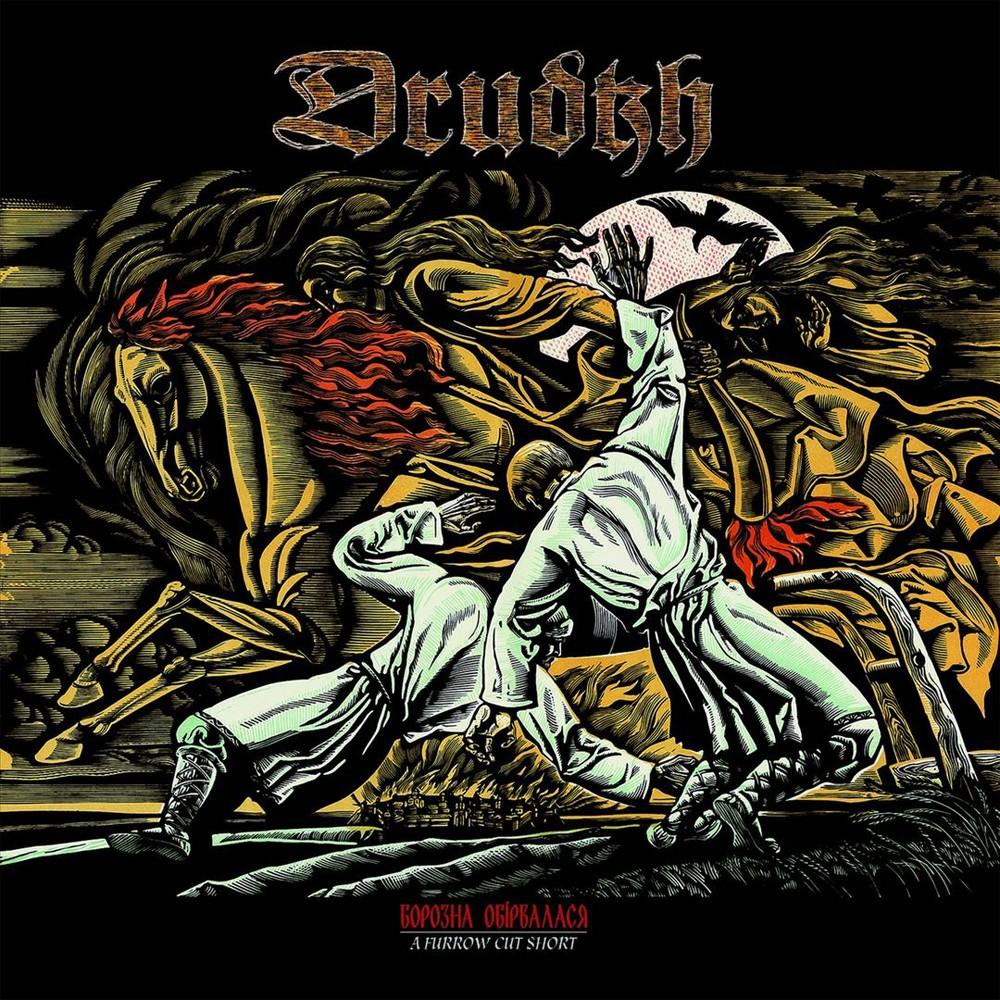 Drudkh - Furrow Cut Short (CD)