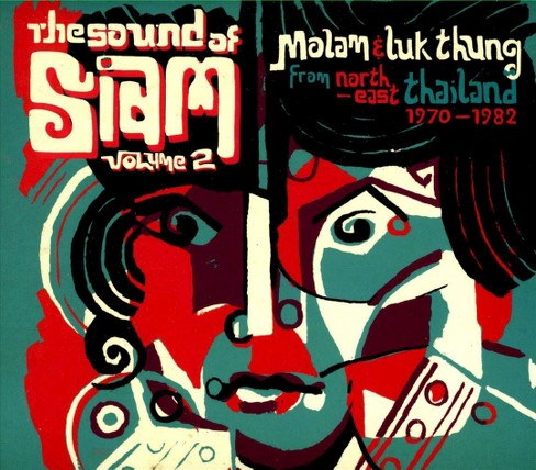 Various - The Sound Of Siam Vol 270-1982 (CD) - image 1 of 1