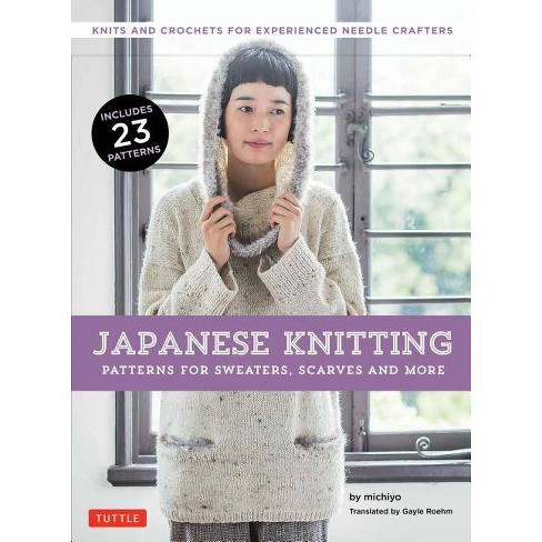Japanese Knitting: Patterns for Sweaters, Scarves and More - by  Michiyo (Paperback) - image 1 of 1
