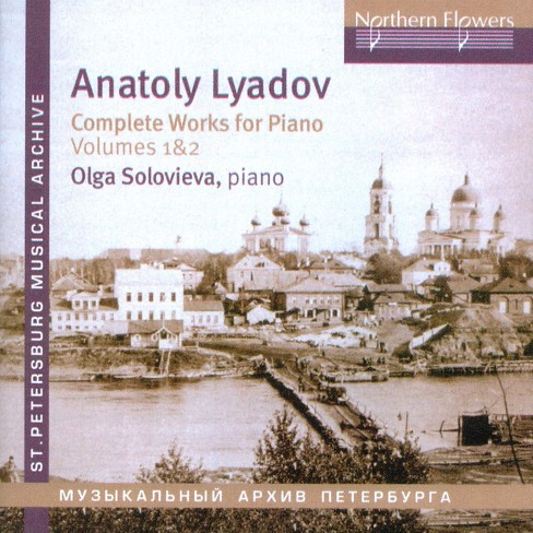 Olga Soloviova - Lyadov:Complete Works Vol 1 And Vol 2 (CD) - image 1 of 1