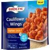 Birds Eye Frozen Cauliflower Wings Buffalo Style - 13.5oz - image 2 of 3
