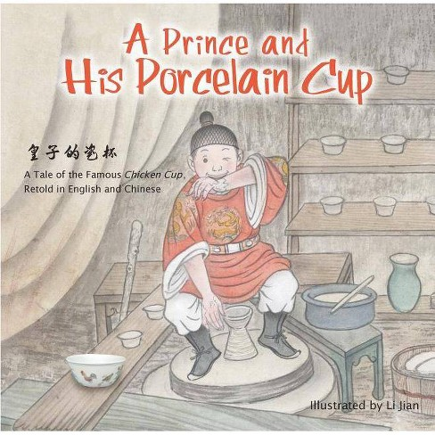 A Prince and His Porcelain Cup - (Hardcover) - image 1 of 1