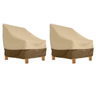 2pk Veranda Deep Seated Patio Lounge Chair Cover - Classic Accessories