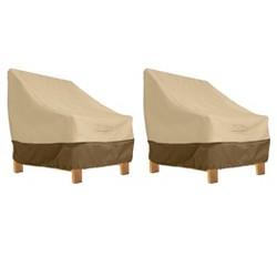 2pk Veranda Deep Seated Patio Lounge Chair Cover - Classic Accessories