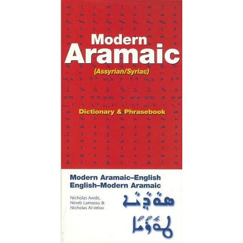 Modern Aramaic-English/English-Modern Aramaic Dictionary & Phrasebook - by  Nicholas Awde (Paperback) - image 1 of 1