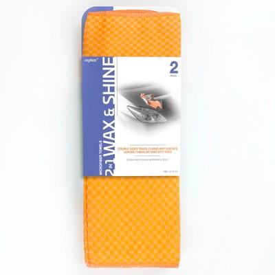 MyRide Microfiber 2in1 Wax & Shine Towels - 2pk