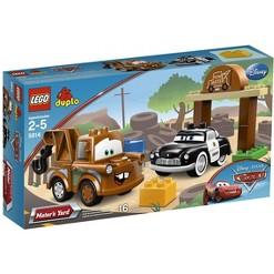 LEGO Disney / Pixar Cars Duplo Cars Mater's Yard Set #5814