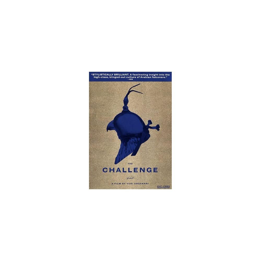 Challenge (Dvd), Movies