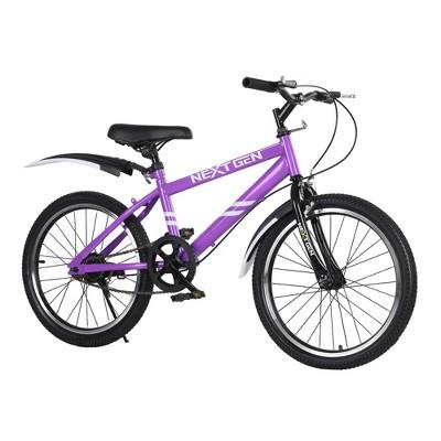 "Optimum Fulfillment NextGen 20"" Kids' Bike - Purple"